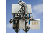 Покупка и продажа залоговой квартиры: нюансы