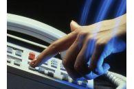 Теперь в «Жилфонд» можно позвонить ночью!