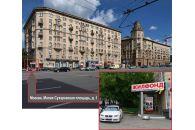 Французский флёр в центре Москвы!